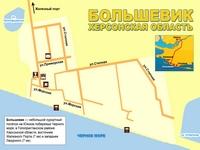 Карта Большевик Херсонская область