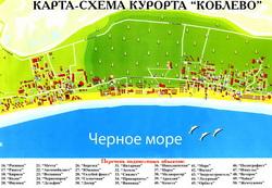 Карта Коблево