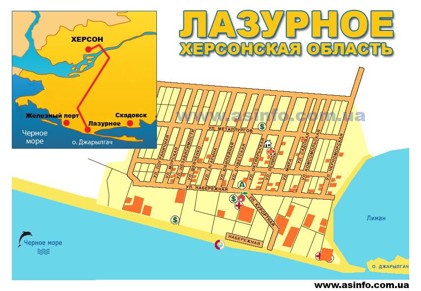 Карта-схема Лазурного